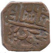 ¾ Tanka - Ghiyath Shah – reverse