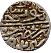 1 Tanka - Ala Al Din Mahmud I Shah – obverse