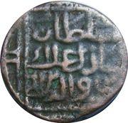 1 Tanka - Ala al-Din Mahmud Shah I – obverse