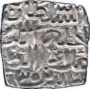1 Tanka - Mahmud Shah I – reverse