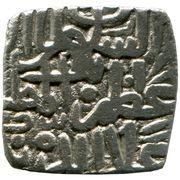 1 Tanka - Ala al-Din Mahmud Shah I – reverse