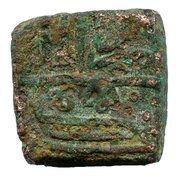 1 Tanka - Nasir Shah (AH 905-916) -  obverse
