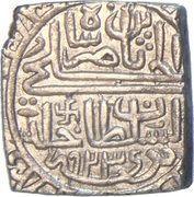 1 Tanka - Mahmud Shah II -  obverse