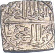 1 Tanka - Mahmud Shah II -  reverse