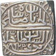 1 Tanka - Mahmud Shah II – obverse