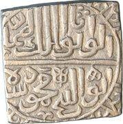 1 Tanka - Mahmud Shah II – reverse