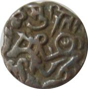 1 Jital - Nasir-ud-Din Qubacha – obverse