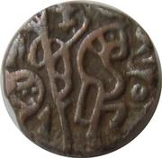 1 Jital - Nasir-ud-Din Qubacha – reverse