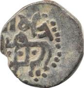 1 Dirham - Taj-ud-din Yildiz – reverse