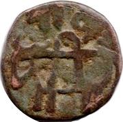 1 Jital 1206-1215 A.D (Yildiz/Kurraman mint) – obverse