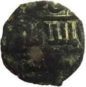 Fals - al-Nâsir Hasan (Bahri dynasty - Dimashq Mint) – obverse
