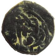 Fals - al-Nâsir Hasan (Bahri dynasty - Dimashq Mint) – reverse