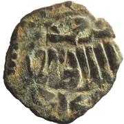 Fals - al-Salih Salih (Bahri Dynasty - Hamah Mint) – obverse