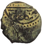 Fals - al-Nāṣir Muhammad I (Bahri dynasty - Trablus Mint) – obverse