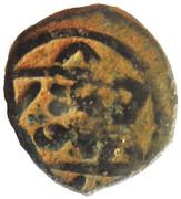Fals - al-Mansur Abu Bakr (Bahri dynasty - Dimashq Mint) – reverse