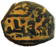 Fals - al-Muzaffar Hajji I (Bahri dynasty - Hamah Mint) – obverse