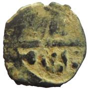 Fals - al Zahir Barquq (Burji dynasty) – obverse