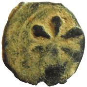 Fals - al Zahir Barquq (Burji dynasty) – reverse