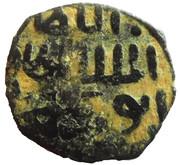 Fals - al Zahir Barquq (Burji dynasty - Dimashq mint) – obverse
