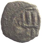 Fals -  al-Salih Isma'il (Bahri dynasty - Hamah Mint) – obverse
