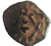 Fals - al-Ashraf Sha'ban II (Bahri dynasty - Hamah Mint) – reverse