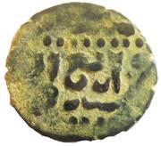 Fals -  al-Salih Isma'il (Bahri dynasty - Dimashq Mint) – reverse