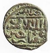Fals - al-Ashraf Sha'ban II (Bahri dynasty - Trablus Mint) – obverse