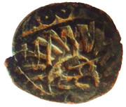 Fals - Anonymous - 1341-1343 AD (Hamah Mint) – obverse