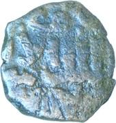 Fals - al-Ashraf Sha'ban II (Bahri dynasty - Halab Mint) – obverse