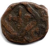 Fals - al-Nāṣir Muhammad I (Bahri dinasty) – obverse