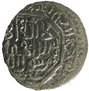 Double Dirham - al-Nâsir Hasan (Bahri dynasty - Amida Mint) – reverse