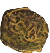 Fals - al-Nasir Faraj (Burji dynasty - Dimashq Mint) – obverse
