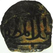 Fals - al-Muzaffar Hajji I (Bahri dynasty - Halab Mint) – obverse