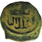 Fals - al-Nāṣir Muhammad I (Trablus Mint) – obverse