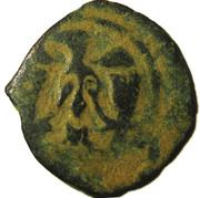 Fals - al-Nāṣir Muhammad I (Trablus Mint) – reverse