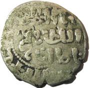 Fractional Dirham al-Nāṣir Muhammad I (Bahri dynasty) – obverse