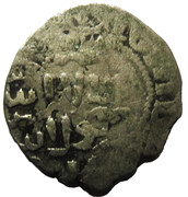 Fractional Dirham al-Nāṣir Muhammad I (Bahri dynasty) – reverse