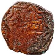 Fals - al-Mansûr Muhammad II (Bahri dynasty - al-Qahira Mint) – reverse