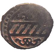 Fals - al-Nāṣir Muhammad I (Bahri dynasty) – reverse