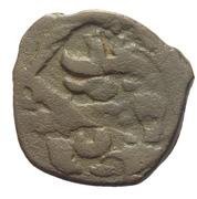 Fals - al Zahir Barquq (Burji dynasty - Halab Mint) – reverse