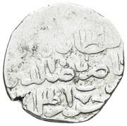 Dirham - al-Nâsir Hasan (Bahri dynasty) – obverse