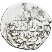 Dirham - al-Nâsir Hasan (Bahri dynasty) – reverse