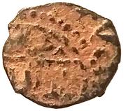 Fals - al Zahir Barquq (Burji dynasty - Hamah Mint) – obverse
