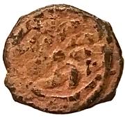 Fals - al Zahir Barquq (Burji dynasty - Hamah Mint) – reverse