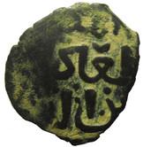 Fals - al-'Adil Kitbugha (Bahri dynasty - Dimashq Mint) – obverse