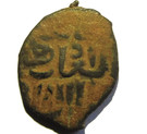 Fals - al-Nasir Faraj (Burji dynasty - Halab Mint) – obverse