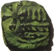 Fals - al-Zahir Jaqmaq – obverse