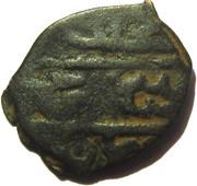 Fals - al-Zahir Jaqmaq – reverse