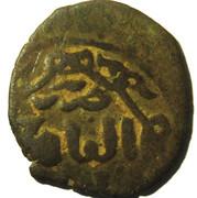 Fals - al-Salih Isma'il (Bahri dynasty - al-Qahira Mint) – reverse