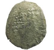 Dirham - al-Salih Isma'il (Bahri dynasty - Dimashq Mint) – obverse